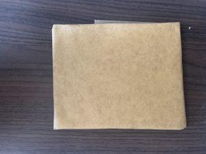 Vorbereitete Butter